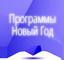 Noviy-god
