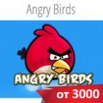angry-edit