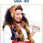 babanew