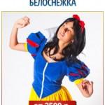 belosnewkanew