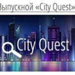 city-quest