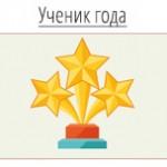 konkurs-premia