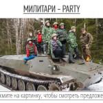 militaryprew