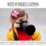 photoprev