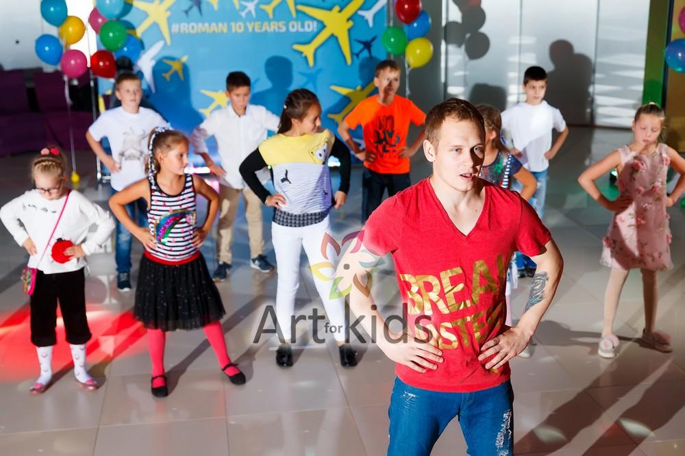 Диско Party