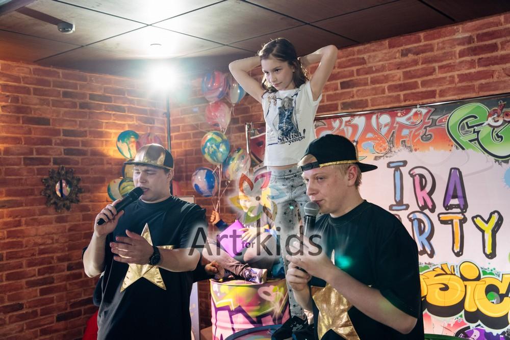 Хип-Хоп Party