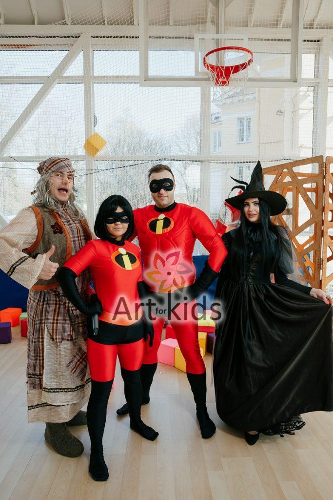 Супер Семейка