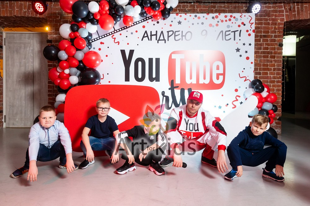 Youtube Party для детей