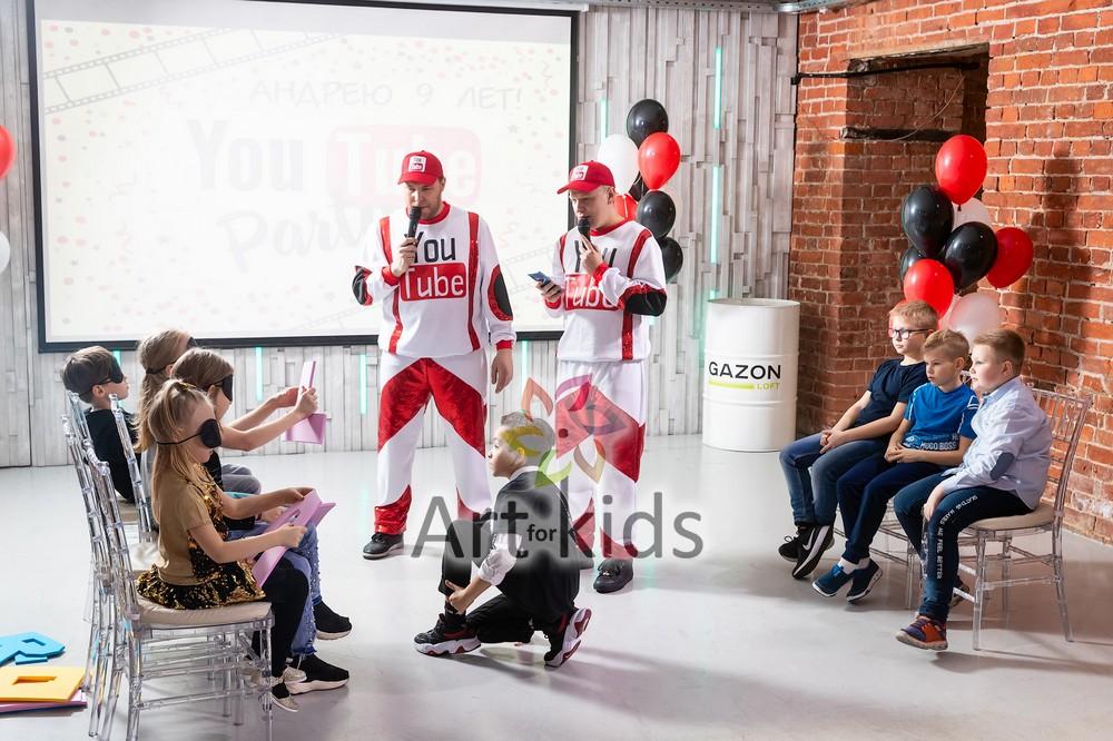 Youtube Party для детей