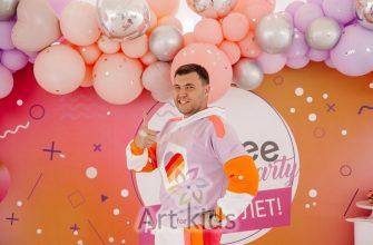 детский праздник в стиле likee в санкт-петербурге