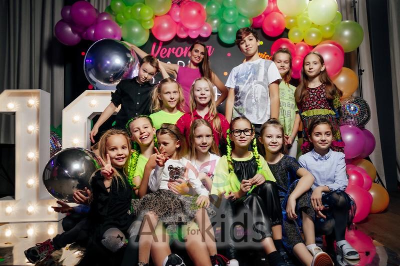 Неоновая вечеринка
